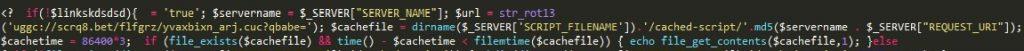 malware-header-2